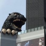 Godzilla_Tokyo_miki_service