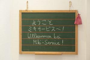 Willkommen_Miki_Service